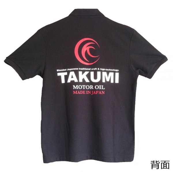 画像1: TAKUMIモーターオイル オリジナルポロシャツ(黒) メンズ サイズL【送料無料】 (1)